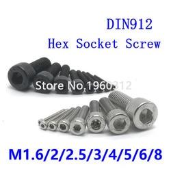 5-50Pcs M1.6 M2 M2.5 M3 M4 M5 M6 M8 *L DIN912 Stainless Steel Hex allen Socket Cap Head Screw or Black grade 12.9 Metric Screws