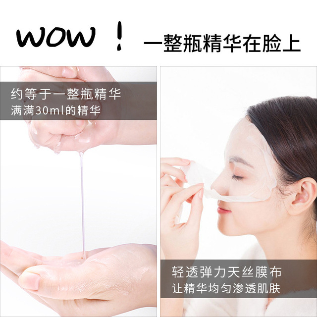 Niacinamide Mask Patch Pack Moisturizing Shrink Pores Gentle skin care Skin Friendly Cosmetics korean beauty Wrapped Mask 4