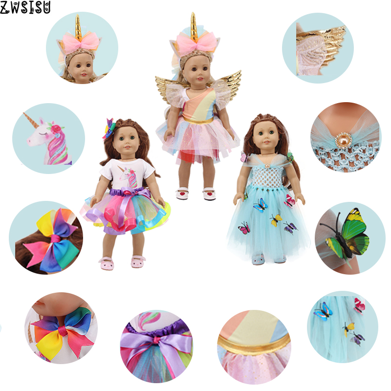 Free Shipping Doll Clothes 10 Styles Unicorn Butterfly Designs For 18 Inch American & 43 Cm Born Doll For Generation Baby Girl`s