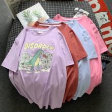 Cotton summer Basic women shirts Plus Size dinosaur pink Oversized Tees harajuku Korean Tops Female women shirts TYD03