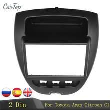 Автомагнитола с двойной рамой 2 Din для Toyota Aygo, Citroen, C1, Peugeot 107, 2005-2014, Fascia, комплект для DVD-радио, панель, покрытие для стереосистемы