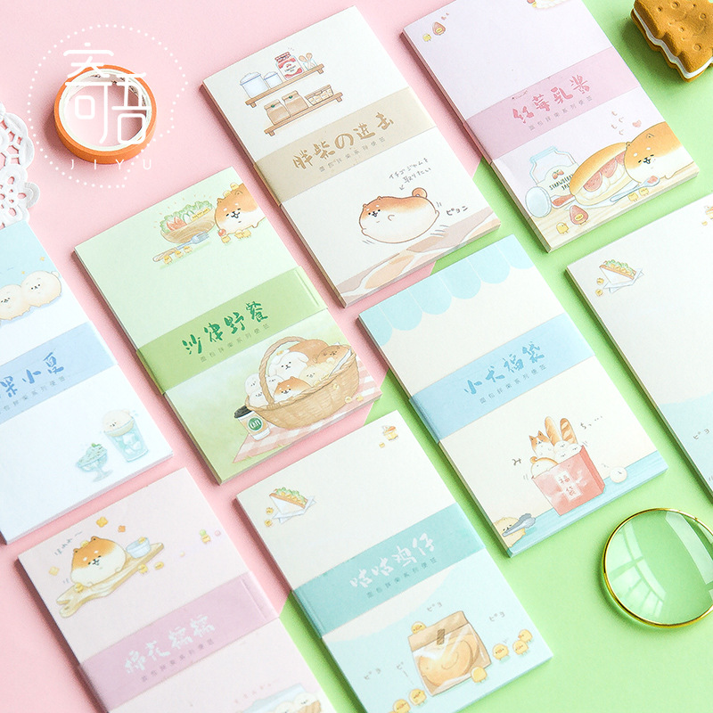 Bread Fat Shiba Loose Leaf Tearable Memo Pad Planner Notes To Do List Agenda School Office Supply Stationery