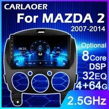 רכב אנדרואיד רדיו מולטימדיה נגן למאזדה 2 Mazda2 2007 2008 2009 2010 2011 2012 2013 2014 GPS Navi 2din 2 דין autoradio