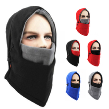 цена на Winter Cycling Headwear  Balaclava Thermal Fleece Hat Hooded Neck Warmer Outdoor Cycling Face Mask Ski Mask Fishing Warm Hat Cap