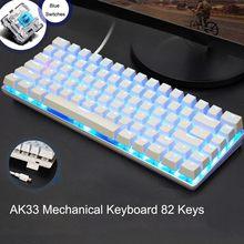 Ücretsiz kargo CARPRIE AK33 mekanik klavye mavi siyah anahtarı 82-tuş arkadan aydınlatmalı oyun klavyesi Teclado mecánico para juegos