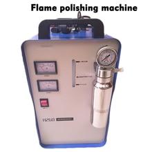 цена на Flame Polishing Machine H260 150L/h Acrylic Polishing Machine Crystal - Word Polishing Machine