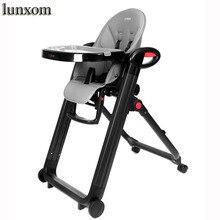 Luxmom Складной стул для кормления детей стул-трансформер эко-кожи Отправить бесплатно