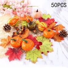 Новый год 2021 искусственные овощи-тыквы, украшения для Хэллоуина, 50 шт., украшения в виде тыквы на Хэллоуин