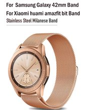 20mm Width Stainless Steel Band for Samsung Galaxy Watch 42mm/Watch Active 40mm Milanese loop Strap Wristband Metal(China)