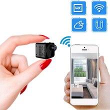 kamera szpiegowska ukryta Kamera 4K Mini WiFi inteligentna bezprzewodowa kamera IP Hotspot HD mała kamera wykrywanie ruchu Vlog Espia noktowizor wideo Micro