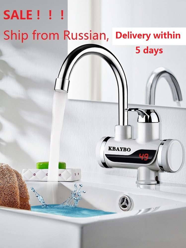 KBAYBO Kitchen Tap Electric Water Heater Tap Instant Heating Electric Water Heater Shower Instantaneous Hot Water Faucet 3000W