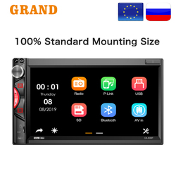 GRAND 60BT 2din 7inch Universal Auto Multimedia Mp5 Player TF AUX USB Mirror link Car Radio 2 Din For Toyota Nissan Car Stereo