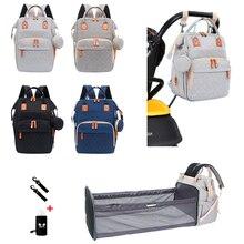 Bag Folding Baby Portable Crib Backpack Diaper-Bag Organizer Stroller Multi-Function