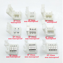 LED Strip Connectors 2pin 8mm / 2pin 10mm / 4pin 10mm / 5pin 10mm Free Welding Connector 5pcs/lot стоимость
