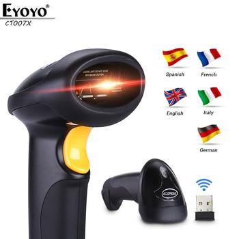 Eyoyo CT007X USB Wireless Wired Portable Barcode scanner 1D laser Scanner Bar Code reader Barcode Scan leitor de codigo de barra 1