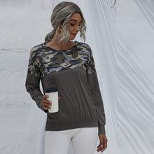 Kobiety Trainning koszule swetry drukowane odzież sportowa z długim rękawem siłownia koszulki luźne trening odzież sportowa kobiety koszulki do jogi S-XXL tanie tanio Evobak CN (pochodzenie) WOMEN Pasuje prawda na wymiar weź swój normalny rozmiar Szybkie suche 600561239050 B1576