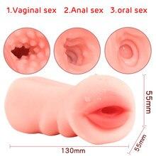 Vagin pour hommes, jouet sexuel 4D réaliste, gorge profonde pour homme, masturbateur, vagin artificiel, bouche, Oral, anale érotique, nouveau