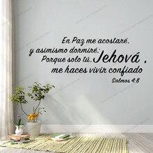 Espanhol citações en paz me acostare salmos 4:8 espanhol vinil adesivos de parede sala estar decoração de casa cx1058