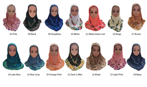 Image 2 - Fashion Kids Children Girls Muslim Flower Islamic Scarf Arabic Shawls Hats Arab Headscarf Head Cover Headwrap Caps Patchwork New