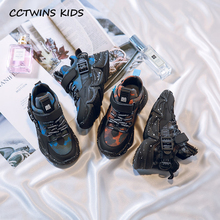 Kids Shoes 2019 New Baby Boys Fashion Sneakers Children Autumn Mesh Soft Running
