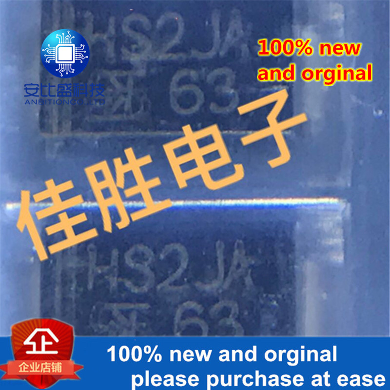 50pcs 100% New And Orginal 2A600v DO214AC Silk-screen HS2JA Ultrafast Recovery Diode In Stock