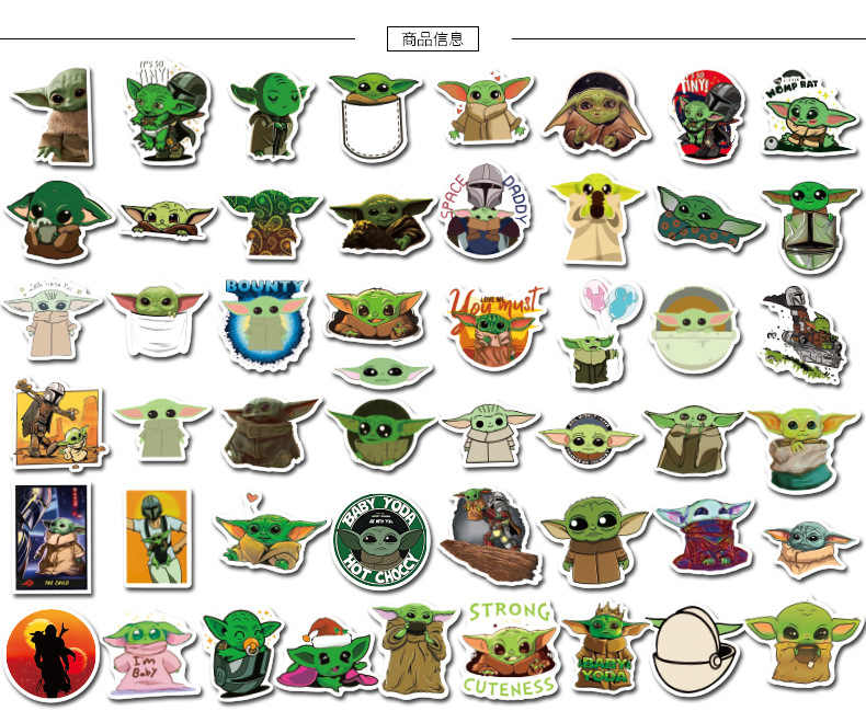 50PC Different baby yoda Phone Car Auto Luggage Decal Stickers Ins switch