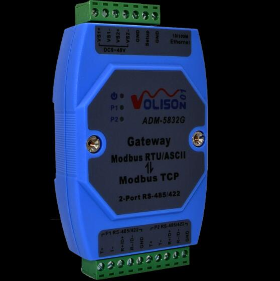 ADM-5832G Professional MODBUS Gateway Industrial Level 2 Port Rs485/422 Modbus RTU To Modbus TCP