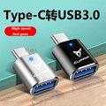 Автомобильные аксессуары USB зарядка Тип C до USB с светильник для Болеро для сальсы, Танго, Cupra-только Cupra R Cupra Ateca Арона аксессуары