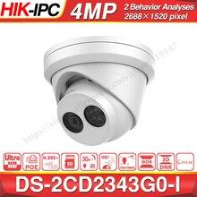 HIKVISION H.265 камера DS-2CD2343G0-I 4MP IR сетевая камера с фиксированной башней мини купольная ip-камера слот для sd-карты распознавание лица OEM