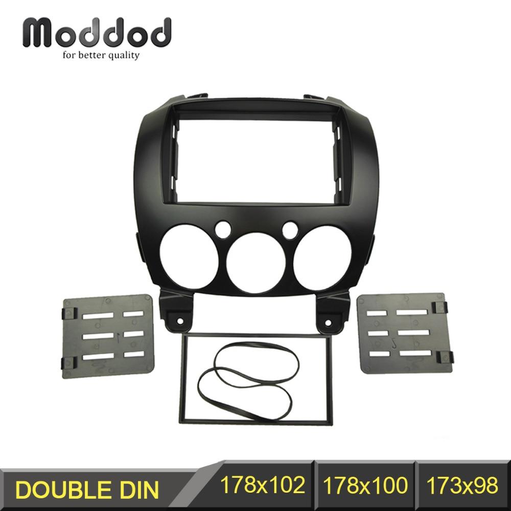 Dubbel Din DVD Fascia Stereo Panel voor Mazda 2 Demio 2007+ Radio - Auto-onderdelen