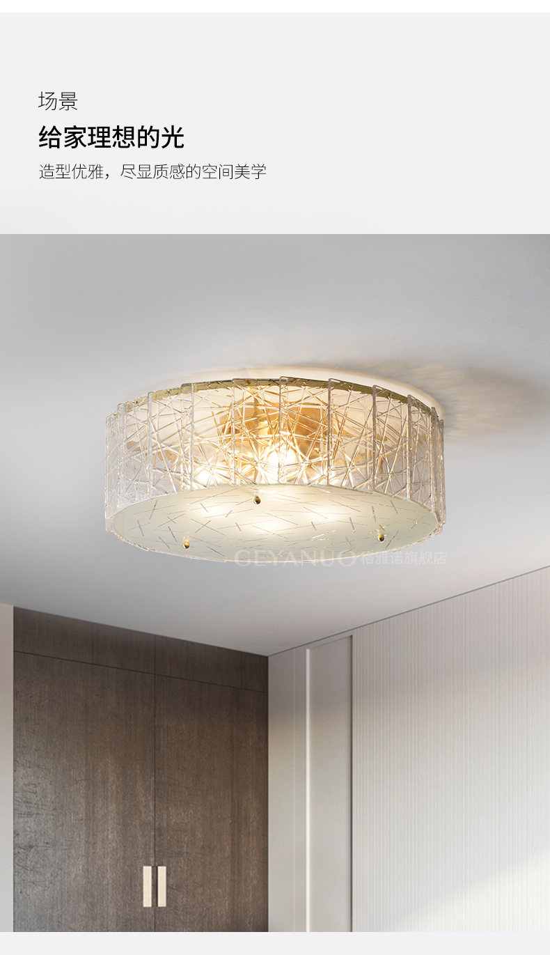 Luminária de teto em cobre, moderna lâmpada