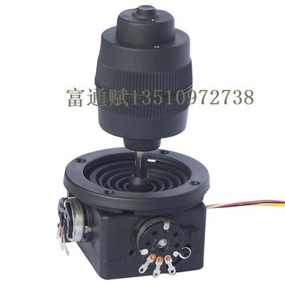 Rocker Potentiometer JH-D400X-R2 R4 Four-dimensional 4-Dimensional Sealed Resistance With Button Control Lever Rocker 5K10K