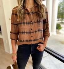 Женская винтажная блузка на пуговицах элегантная офисная Свободная