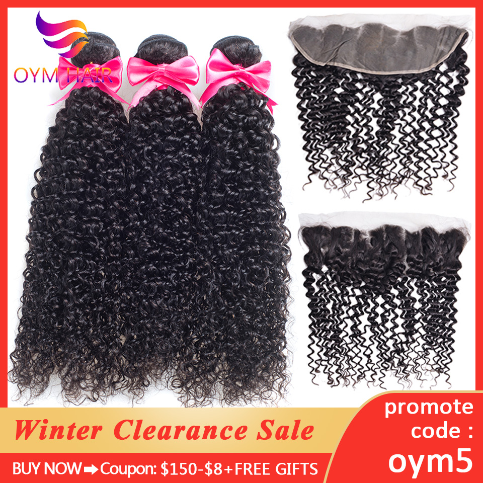 OYM HAIR Brazilian Kinky Curly Bundles With Lace Frontal Closure Free Part 13x4 Swiss Lace Remy Human Hair Bundles With Closure
