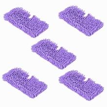 5 шт. насадка на швабру пароочиститель аксессуары, синель пряжи материал для Shark S3550/s3901/s3601/s3501 серии детали пароочистителя