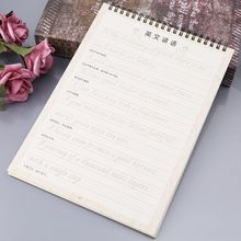 3D Reusable Groove Italian Italic English Calligraphy Handwriting Copybook Auto Fades Practice Book For Adult Children