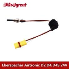 Kindgreat مسج سخان سيارة توهج التوصيل 252070011100 ل 24 فولت Eberspacher Airtronic D2 D4 D4S الديزل سخان التوقف