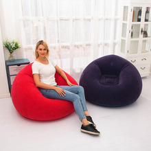 Flocking Lazy Inflatable Sofa Chairs Seat Bean Bag Lounger Sofas Pouf Puff Couch Tatami Living Room Furniture стоимость