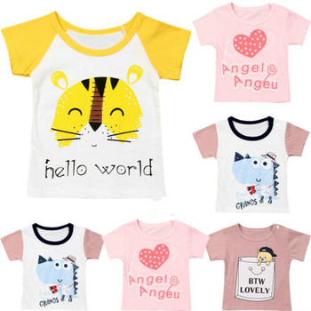 Emmababy Toddler Kids Baby Boys Girls Cotton T-shirt Summer Tops Short Sleeve Clothes image