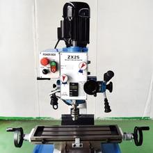 ZX25 High Precision Drilling Milling Machine Household Desktop Drilling Metal Mini Milling Machine 110V/220V 750W 1400r/min