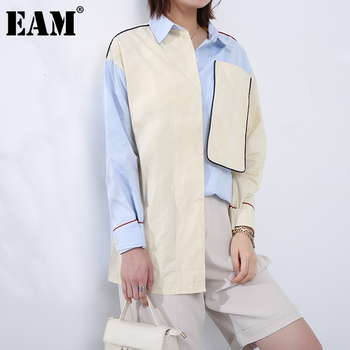 [EAM] Women Blue Contrast Color Oversized Blouse New Lapel Long Sleeve Loose Fit Shirt Fashion Spring Autumn 2021 1DD531005 1