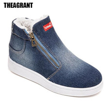 THEAGRANT Warm Winter Women Sneakers Platform Loafers Fleeces Wedges Sh