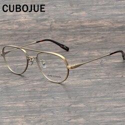 Cubojue титановые очки, мужские винтажные Фирменная оправа для очков, мужские очки по рецепту, маленькие очки nerd, авиационные защитные очки зол...