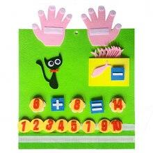 Дети diy Нетканые цифры счетная игрушка Цифровой добавить вычитание