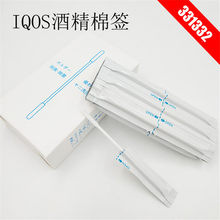 10Pcs/Box Wet Alcohol Cotton Swabs Double Head Cleaning Stick For IQOS 2.4 PLUS For IQOS 3.0 LIL/LTN/HEETS/GLO Heater(China)