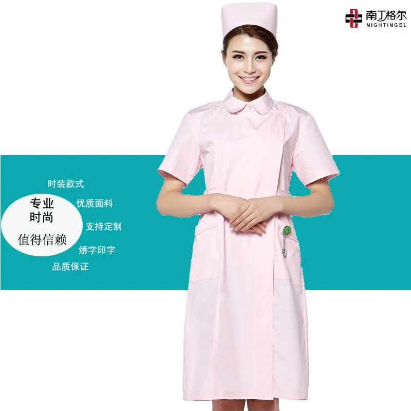 Nurses' Uniform White Coat Short Sleeve Hospital Beauty Dental Partial Lapel Crew Neck Medical Use Internship Export Work Clothe