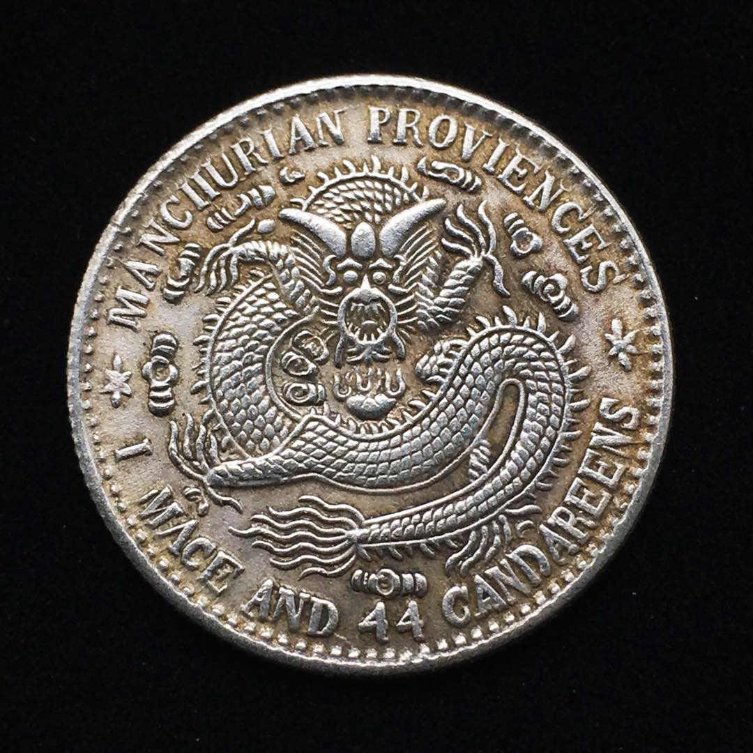Trung Quốc Linh Vật Rồng Đồng Xu Rồng Bay Thực Sự Vàng Đồng Bạc Magic Đồng Tiền Bộ Sưu Tập Nghệ Thuật Monedas Giáng Sinh Vui Tặng Khẩu Trang