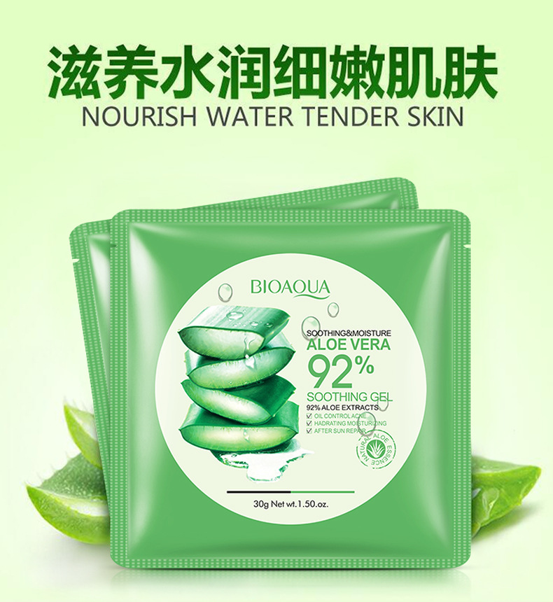 Bioaqua Aloe Vera 92% Soothing Gel Wrapped Face Masks Nourishing Whitening Anti Aging Shrink Pore Brighten Facial Mask Skin Care