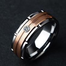 Кольцо мужское из цинкового сплава инкрустированное уникальным
