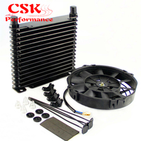 """8 AN 32MM 15 ROW ENGINE RACING COATED ALUMINUM OIL COOLER+7"""" Electric Fan Kit